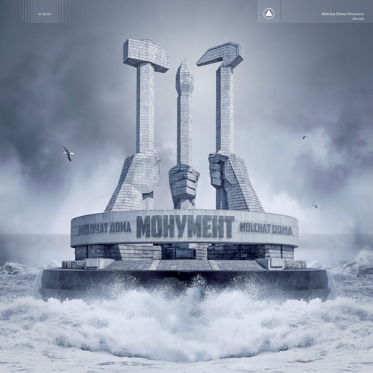 NEW RELEASE: MOLCHAT DOMA / MONUMENT